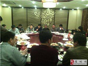 刘泮中学95级2015同学聚会照片