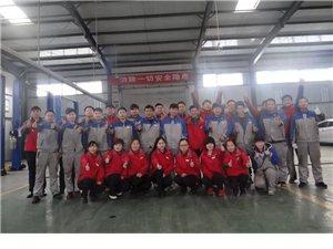北京现代天行健威尼斯人平台4S店