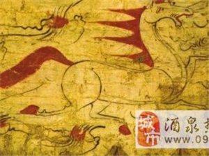 【史海探秘】发现嘉峪关魏晋墓的牧羊人到底是谁?