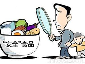 亚博app官网,亚博竞彩下载县开展春季开学期间学校食堂食品安全专项检查