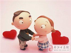 生活妙招:新婚夫妻10大忌