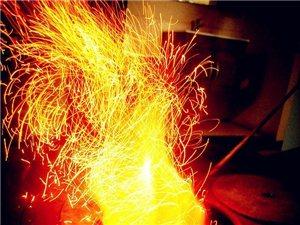 炉中之火――我平凡但我也绚烂。