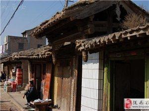 陇西老照片――北关