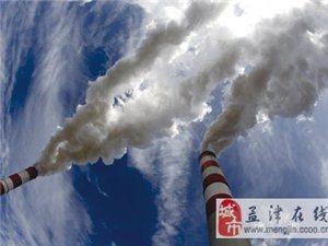 """神华国华电脑下注网站发电公司启动大气污染物""""近零排放""""项目"""