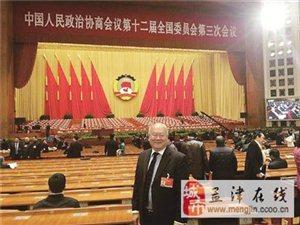 电脑下注网站籍华人陈金明:想在河南建全科医师培训基地