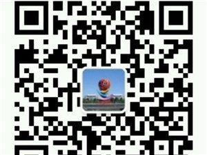 新安�h�w育中心微信公�平�_�_通了!