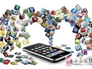 中国广告协会正式发布《移动互联网广告标准》