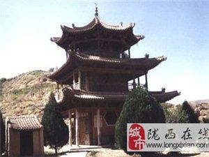 陇西古迹――保昌楼