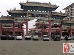 陇西古迹――李氏龙宫
