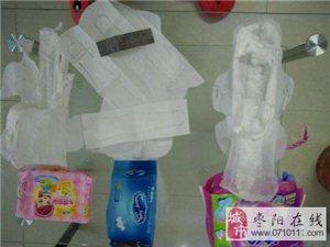 看完这个视频,我相信大家都会选择正确的卫生巾!