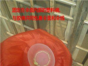 手抛降落伞的玩法图解 ,你能学会吗?