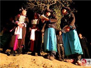 人文金沙网站:没有新郎的瑶族婚礼