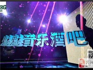 """宾阳首届""""微女神""""第1组定于明天晚上8点在魅魅酒吧进行颁奖活动!"""