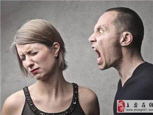 男人大吼:你不就是?#28216;?#31351;吗?女人神一样的回复