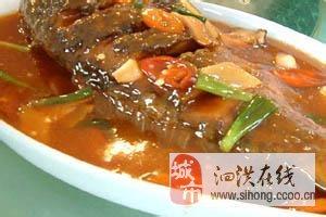 泗洪小吃:外酥里嫩,鲜香味美的双皮鲫鱼