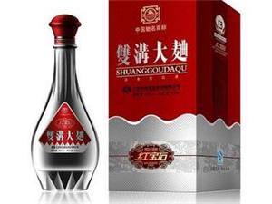 �鹘y白酒中的精品,泗洪�h�p�湘�的�p�洗笄�