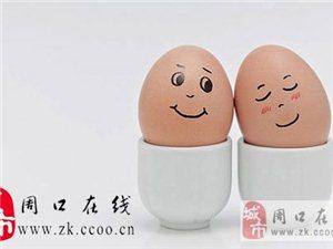 早餐吃�u蛋有6大好�:有助�p肥保�o�力