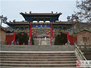 陇西美景――仁寿山