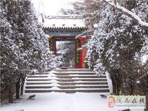 陇西美景――仁寿山雪景