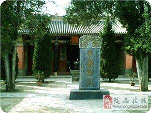 陇西美景――李氏龙宫
