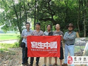 写生中国走进千年古镇——锦江