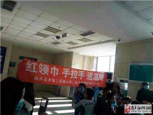 拯救小静萍,感谢实验二小二年十班的师生及家长们的爱心(自陈宇空间)