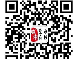 免费送彩金在线论坛【微封面】活动开始拉