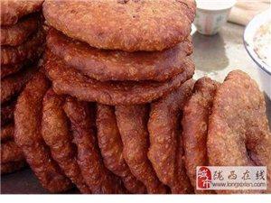 舌尖陇西――锅盔、油饼
