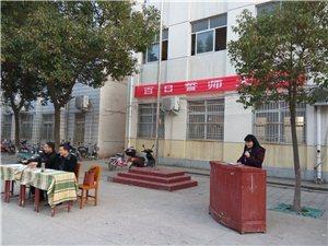"""潢川四中""""中招誓师大会"""""""