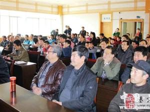 中国书法院姜玉波书法讲座在秦安举办