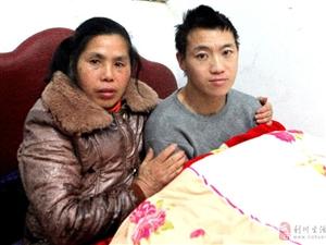 利川农妇欲割肾救尿毒症儿子