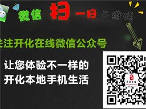 """2015年澳门大发游戏网站县首届""""琪敏杯""""少儿象棋个人排位赛"""