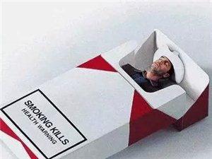 戒烟的十个有效方法,不信你也试试?