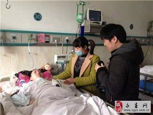 【爱心传递】永春一中两女孩急需救助!请大家伸出援助之手帮帮她们