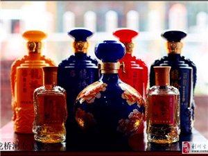利川:农民工返乡创业,实现刺梨酒产业化发展