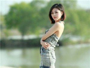 三里河边的美女
