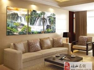掌握沙发挂画风水 悬挂家居客厅风水画