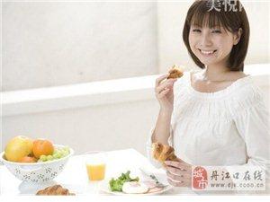 女性早餐吃啥好 勿喝冷饮忌吃菠萝