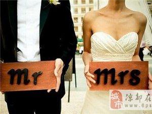 �H:看看您嫁的老公是�椎龋�