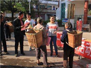 """板桥镇民生项目监督特派组开展以""""六个一律""""为主基调的民生项目监督工作宣"""