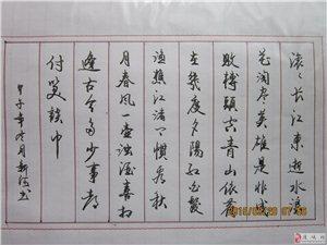 弘扬书法艺术、陶冶个人情操,没事练练字,顺便教徒弟.