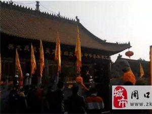 淮阳庙会今起拉开帷幕了,太昊陵拜祖大典现场图片
