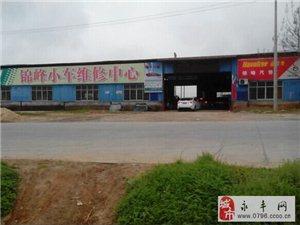 锦峰小车维修中心招聘车间主管、钣金工、机修工、喷漆工及学徒工若干人