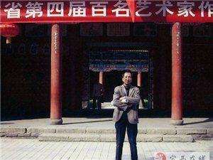 甘肃省美术家协会会员,定西市画院画师姚文俊作品欣赏