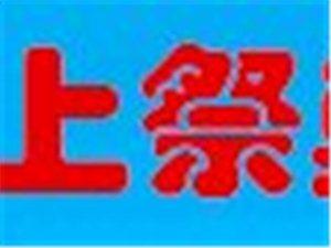 叶县在线清明节专题 网上祭英烈   共铸中华魂