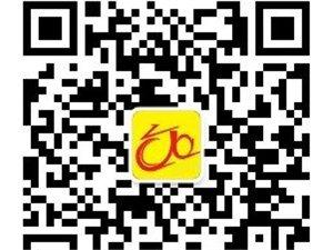恭祝ZGL中国神鹰自行车 微信公众平台建立