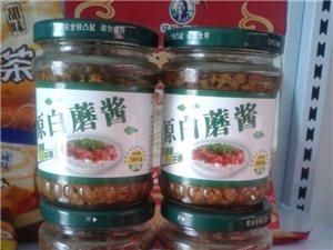 美味的草原白蘑�u