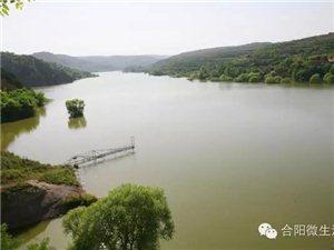 合阳将建占地数千公顷的徐水河国家湿地公园