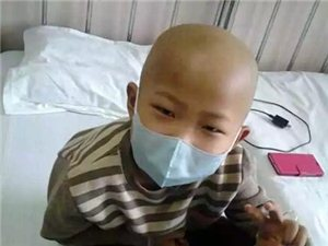 希望大家都能伸出爱心之手帮帮这个可怜的孩子。