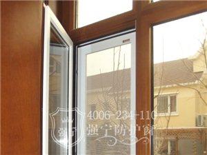 家居装修门窗防盗不可少